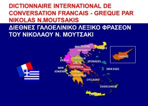 dictionnaire international de conversation francais